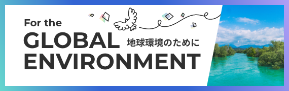 For the GLOBAL ENVIRONMENT